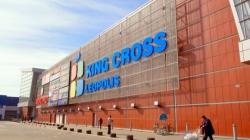 Новые арендаторы ТРЦ King Cross Leopolis