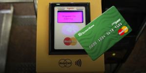 ПриватБанк признан самым «бесконтактным» украинским банком