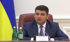 Прем'єр-міністр обговорив із представниками бізнесу нагальні проблеми підприємництва в Україні