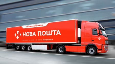Нова пошта запускает «Мгновенный» денежный перевод