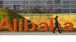 Alibaba летом начнёт продавать собственный автомобиль