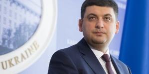 Владимир Гройсман до конца лета запустит Совет инноваций