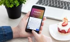 Instagram представил новые функции для бизнеса