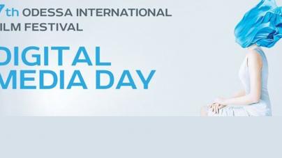 В пятницу, 22 июля в 10:30 состоится второй Digital Media Day в рамках Одесского международного кинофестиваля