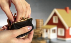 Налог на недвижимость в 2016 году: подводные камни
