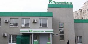 ПриватБанк стал единственным банком в топ-20 крупнейших налогоплательщиков Украины