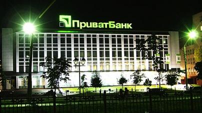 Консолидированная прибыль ПриватБанка по итогам 2015 года составила 275 млн грн