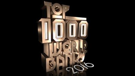ПриватБанк стал единственным украинским в топ-1000 мировых банков