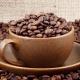 Рынок кофе в Украине вырос за первое полугодие на 8,9%
