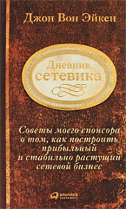 Setevik_BIG