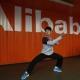 Обороты компании Alibabа выросли на 60%