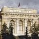 Центральный банк России предлагает вкладывать деньги пенсионных фондов в стартапы