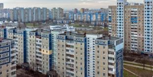Какими будут цены на квартиры в Киеве в 2017 году