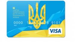 ПриватБанк выпустил юбилейную серию банковских карт к 25-летию независимости Украины