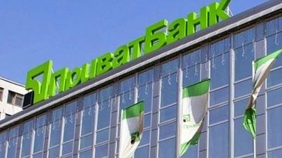 ПриватБанк и Busfor.UA запустили продажу билетов на автобус в Приват24 и терминалах самообслуживания
