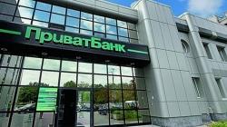 ПриватБанк представил в США новую программу поддержки украинского малого бизнеса