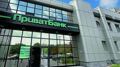 ПриватБанк своевременно погасил 40 млн долларов реструктуризованных еврооблигаций 2015 года