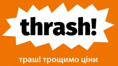 Fozzy Group открывает новую сеть дискаунтеров «Thrash!»