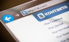 «ВКонтакте» запустит систему денежных переводов между пользователями