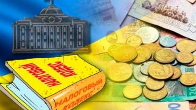 Зміни до Податкового кодексу: Що пропонує Кабмін у якості податкових новацій