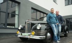 В Украине стартовал онлайн-аукцион по продаже автомобилей eTachki