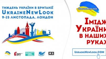 UkraineNewLook: в Лондоне стартует Неделя Украины