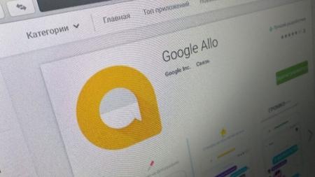 Google выпустил умный мессенджер Allo