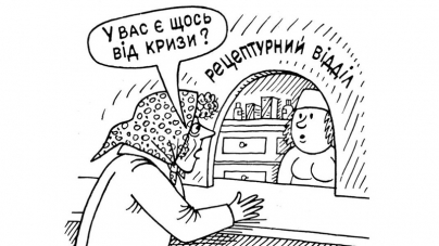 Тема 28: «Величезна культура українського гумору!». Некафе «Ґенеза» (Коломия)