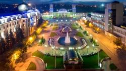 VІІІ Міжнародний економічний форум «Інновації. Інвестиції. Харківські ініціативи!»