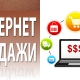Как украинским ритейлерам и производителям увеличить продажи с помощью интернета