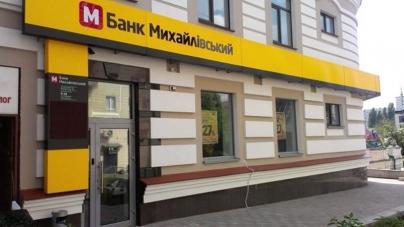 Можно ли вернуть все деньги, выведенные из «Михайловского»