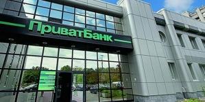 ПриватБанк открыл малому бизнесу сервис отправки посылок в почтоматы