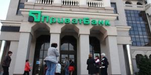 ПриватБанк выплатил купон по евробондам