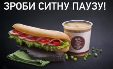 АЗК «ОККО» приглашают на горячие супы и сытные сэндвичи в кафе