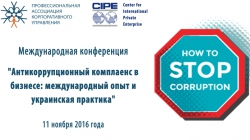 Як бізнесу адаптувати нове антикорупційне законодавство України?