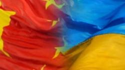 Китай занимает второе место по объему товарооборота с Украиной
