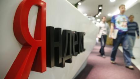 «Яндекс» анонсировал запуск конкурента «Медиалогии»