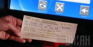 ПриватБанк продолжает большую распродажу билетов в столицу