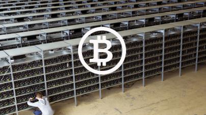РФ: Сулейман Керимов может инвестировать в производство биткоинов