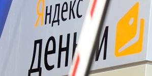 «Яндекс.Деньги» запустил денежные переводы через iMessage