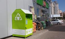 В 2016 году на АЗК «ОККО» уже собрали более 80 тонн вещей для малообеспеченных