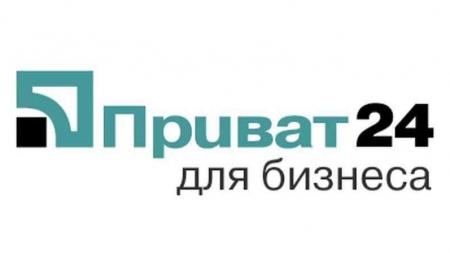 «Приват24 для бизнеса» запустил онлайн-заказ полиграфии