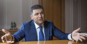 Гройсман пообещал налоговые каникулы для украинского малого бизнеса