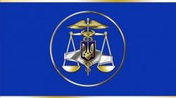 Важливо для неприбуткових організацій: до 01.01.2017 необхідно привести свої установчі документи у відповідність до вимог законодавства
