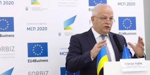 Мінекономрозвитку та проект FORBIZ представляють «Стратегію розвитку МСП 2020»