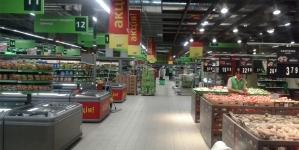 Куда двигается сектор гипермаркетов в Украине?