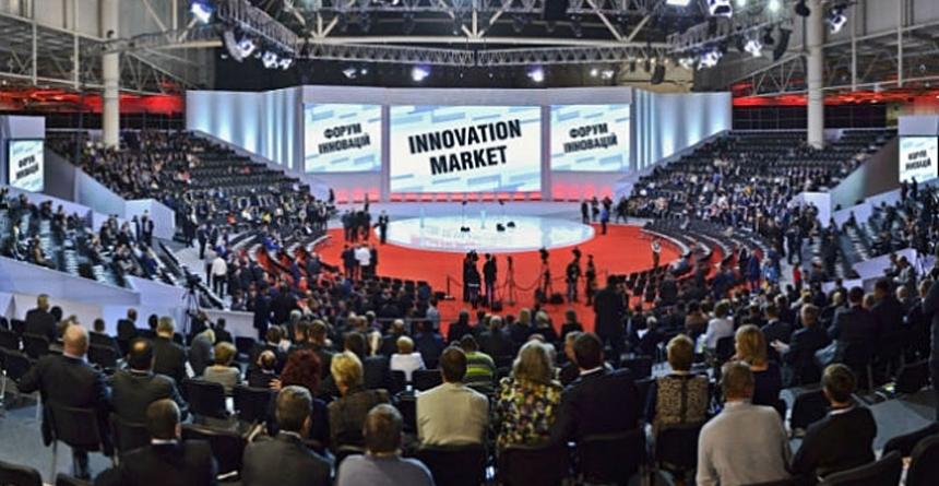 """Международный форум """"INNOVATION MARKET"""" — стартап украинской науки"""