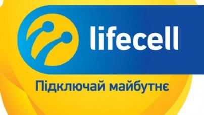Lifecell поддержал связью будущих лидеров Украины на 5-й Tiger Conference