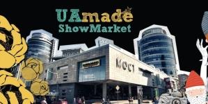 UAmade открывает свой самый большой магазин
