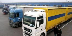 Украина продолжает находить все новые рынки сбыта для своей продукции